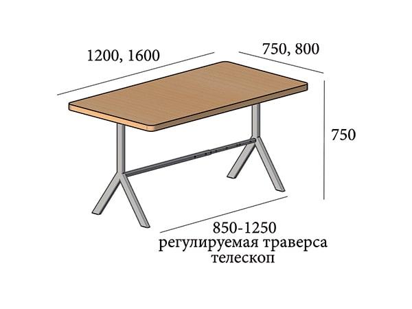 Стол обеденный Лекс