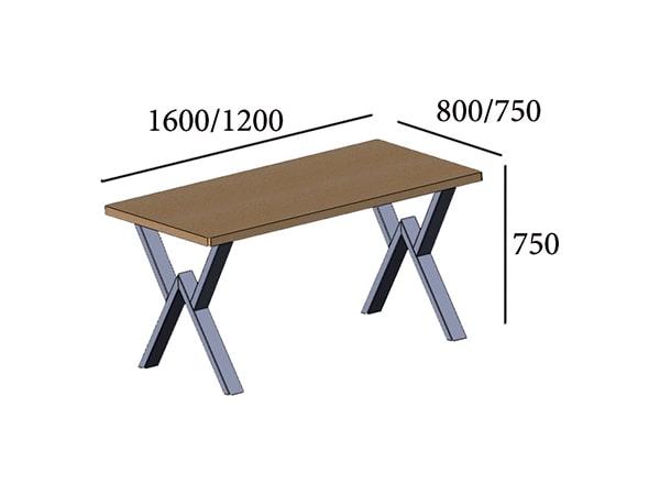 Стол обеденный Виннер